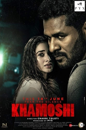 Khamoshi (2019) [HINDI]
